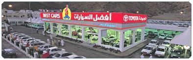 Best Cars Oman Bahwan