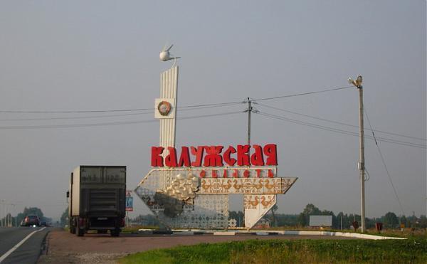 шлюхи калужской области