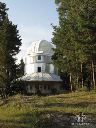 Абастуманская астрофизическая