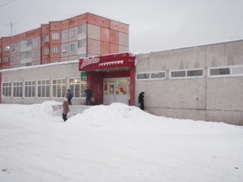 Интим магазин города апатиты