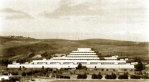 Chet Holifield Federal Building   GSA  Ziggurat Laguna Niguel