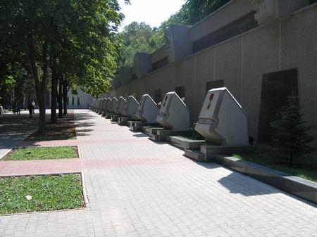 Мемориал вторая мировая война сквер