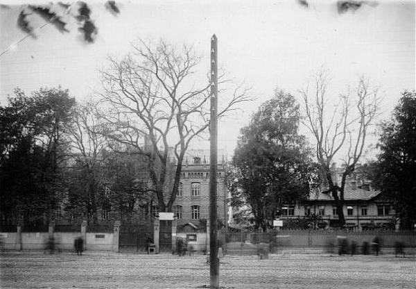 Медицинский центр на революции 1905 года