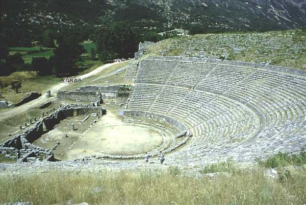 ancient theater of dodona