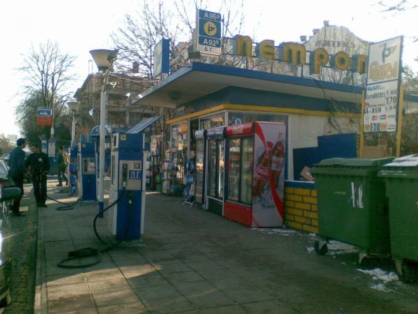 Petrol 7102