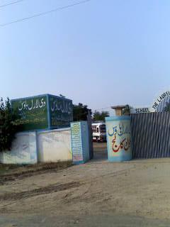 The Laurel House School College Khoja