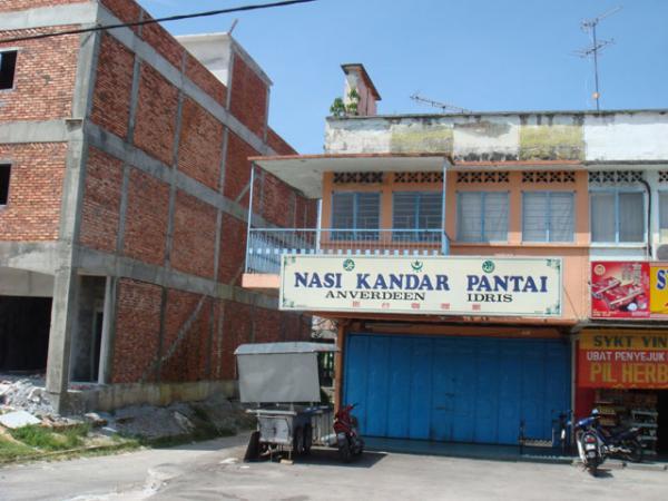 Pantai Remis Malaysia  city pictures gallery : Nasi Kandar Pantai Averdeen Idris,Pantai Remis Pantai Remis, Perak