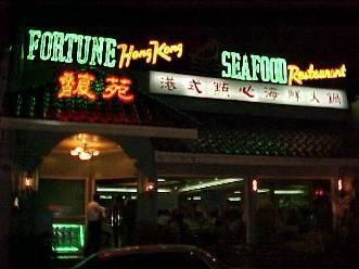 Fortune Restaurant San Fernando Pampanga