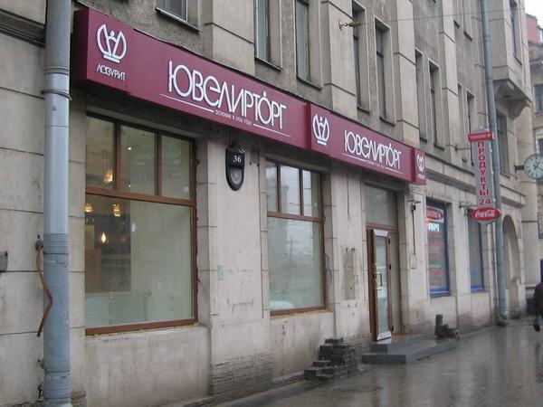 Фабрика Диванов Официальный Сайт В Москве
