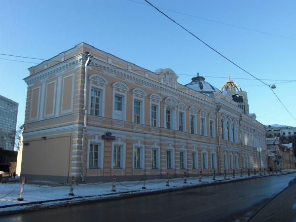 den norske ambassade