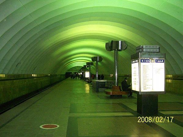 Тимирязевская метро открыта или