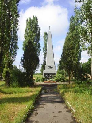 Памятник воинам погибшим в вов торез