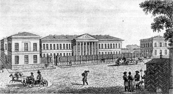 Больница имени вишневского в москве официальный