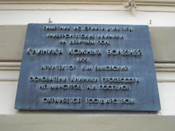 Амурская областная больница пластическая хирургия