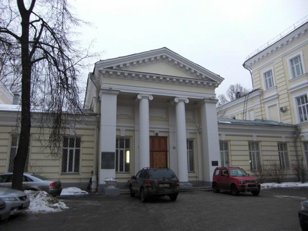 Запись к врачу белгород клиника маханова