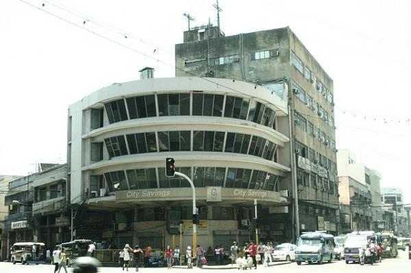 Logo City Bank City Savings Bank