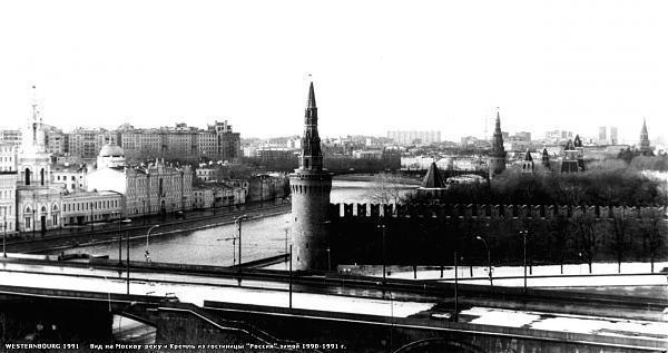Большой москворецкий мост москва