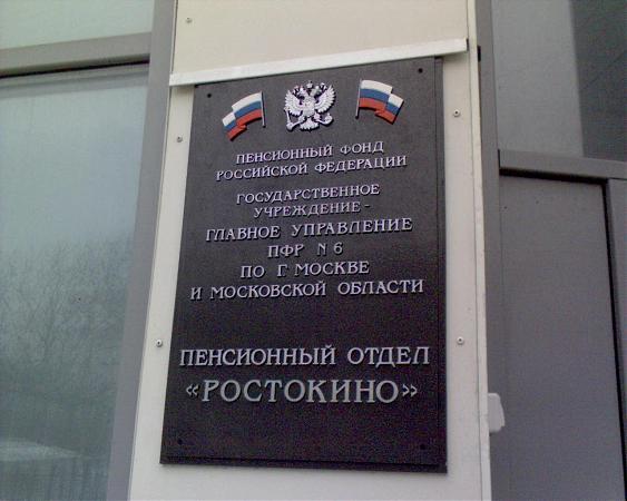 Видное  официальный сайт администрации городского