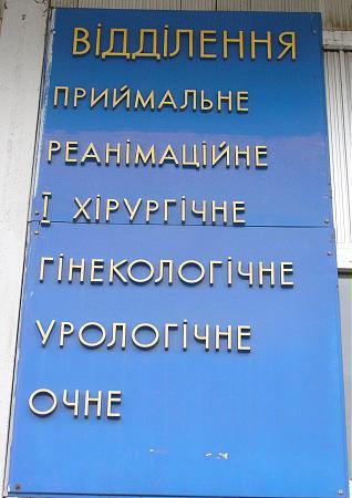 Медицинские центры в митино г москва