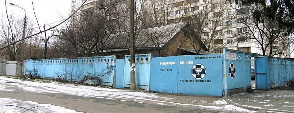 Женская консультация во 2 поликлиники белгород