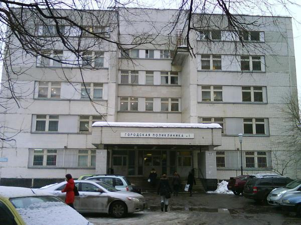 Городская больница феодосия карта