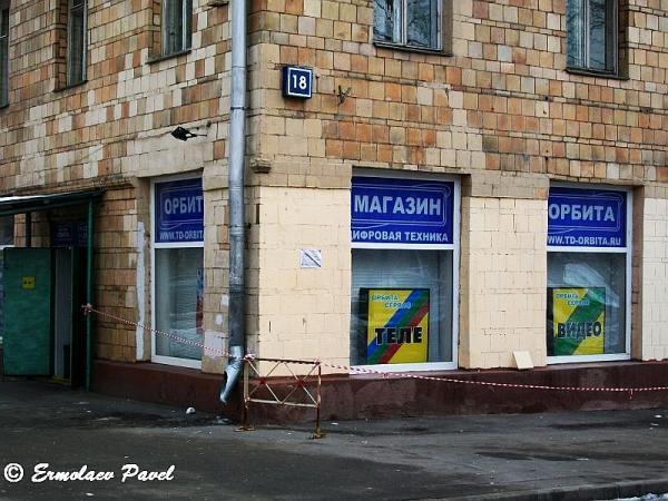Магазин электроники Орбита в Москве, построить