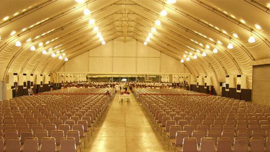 The Picc Forum Pasay Tents