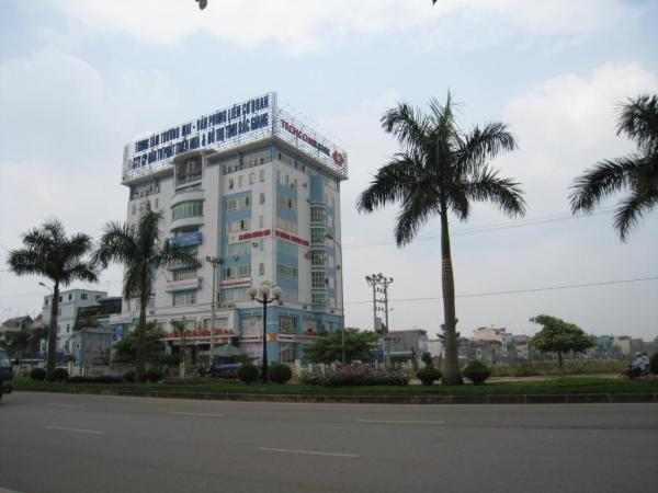Bac Giang Vietnam  city images : ... Bac Giang World / Vietnam / Đông Bắc / Bắc Giang / Bắc Giang