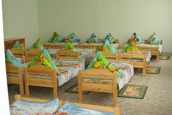 Детский сад № 15 золотая рыбка