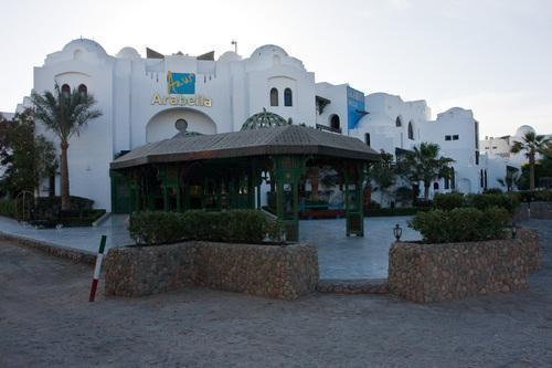 Arabella Azur Resort Hotel  4