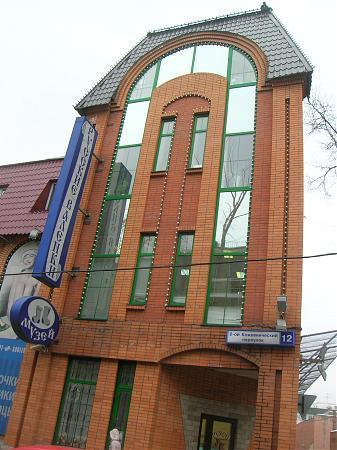 Музей русские валенки москва