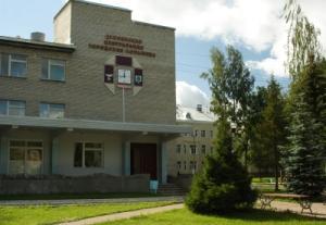 Дежурная детская инфекционная больница саратов