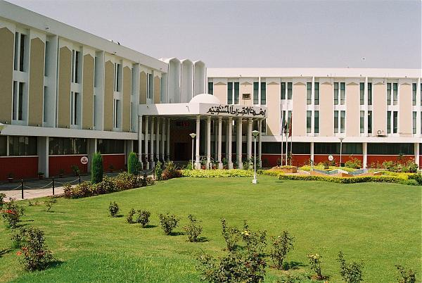 Pakistan Post - Islamabad