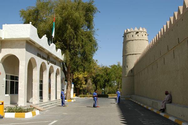 Al Ain National Museum - Al Ain City