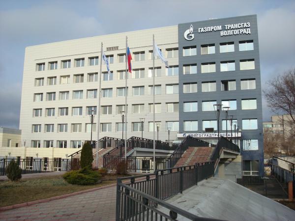 горгаз волгоград официальный сайт краснооктябрьский район