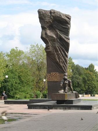 Памятник металлургам череповец заказать памятник пермь фото