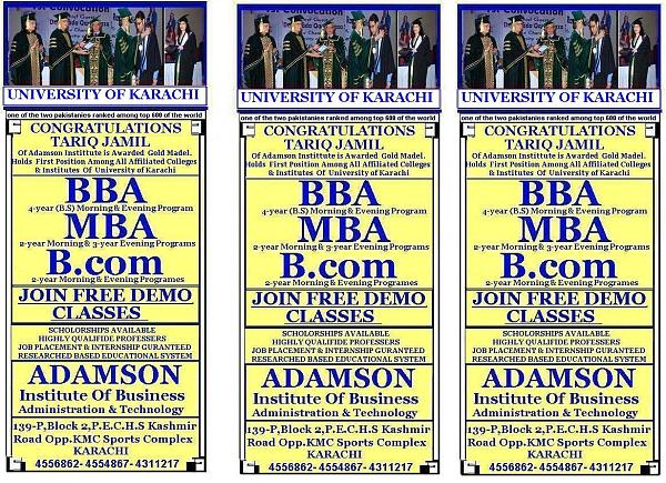 Adamson Institute Of Business Administration And Technology Jamshed Town