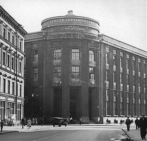Санкт-петербургский гос. университет технологии и дизайна