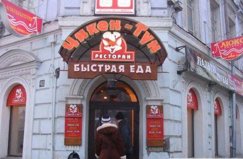 Вебкамеры ярославль смотреть онлайн ИНФОYARNETRU камеры