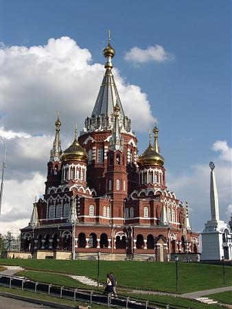 Saint Michael's Cathedral is a cathedral located at ulitsa Karla Marksa in Izhevsk.