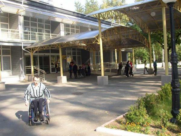 знакомства с инвалидами 1 2 3 групп