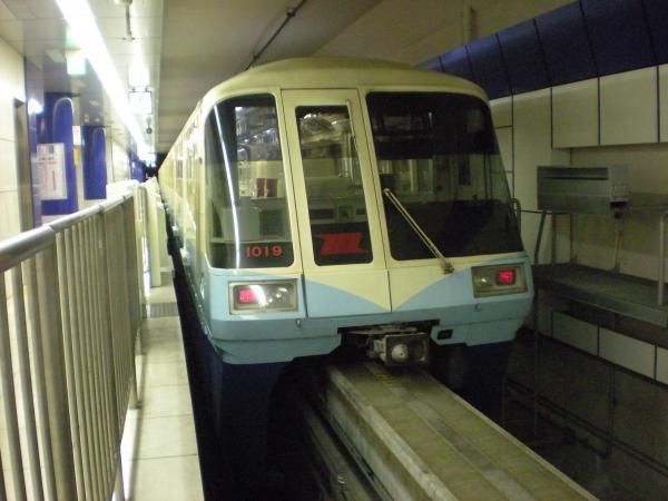Underground Monorail