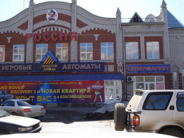 intim-saloni-blagoveshensk