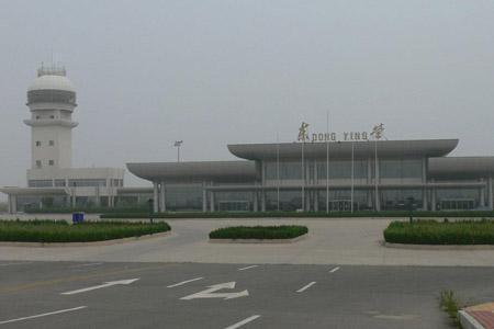Sân bay Đông Thanh