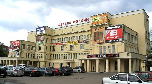Тц Диванов