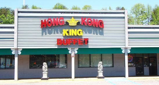 Hong kong king buffet winston salem north carolina for Fish market greensboro nc