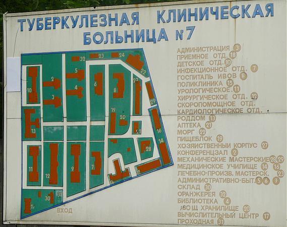 Харьковская городская поликлиника no 22