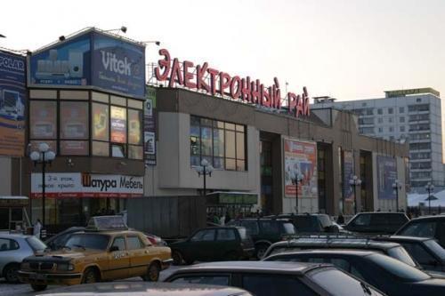 магазин оби на варшавке: