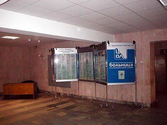 Новая поликлиника в туле телефон
