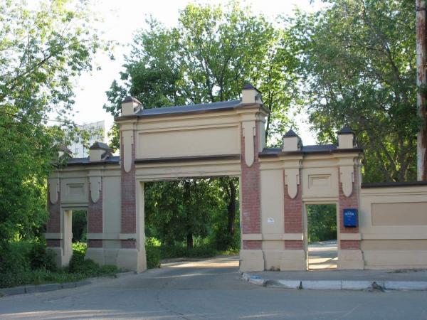 Кировские поликлиники расписание врачей